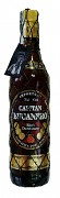 Capitan Bucanero Elixír                       Rum 70 cl 34%